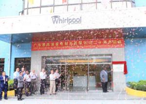 Whirlpool-Shunde-20th-Anniversary04